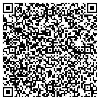 QR-код с контактной информацией организации Ателье TERROUS, ЧП