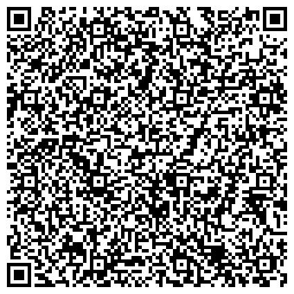QR-код с контактной информацией организации Шахтерский литейно-механический завод(Группа компаний Имидж Технолоджи), ООО