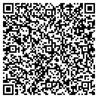 QR-код с контактной информацией организации Бриз Продакшн Груп, ООО