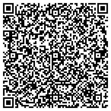 QR-код с контактной информацией организации Гера, ЧП (Gera)