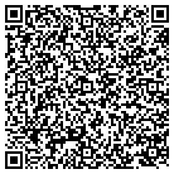 QR-код с контактной информацией организации Эксклюзивик (Розора), ЧП