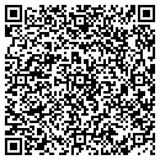 QR-код с контактной информацией организации Феде, ТМ (Fede)