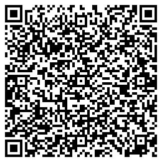 QR-код с контактной информацией организации Ателье, ЧП