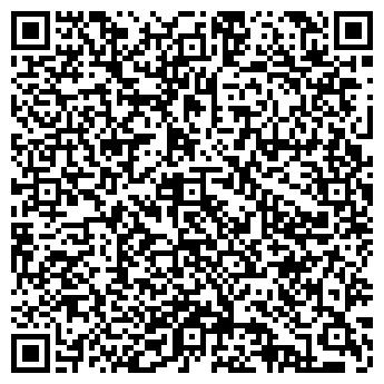 QR-код с контактной информацией организации Ателье GA