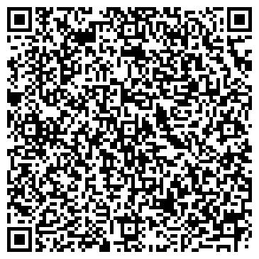 QR-код с контактной информацией организации Ателье «Studio Mex» на Троещине