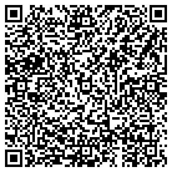 """QR-код с контактной информацией организации Ателье """"ВАЛЕНТИНА"""""""