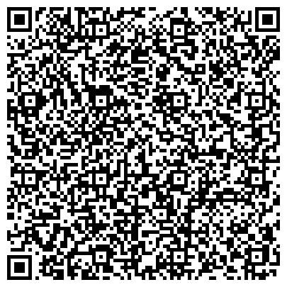 """QR-код с контактной информацией организации Мастерская-ателье плиссе-гофре """"Мари"""""""