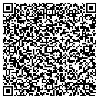 QR-код с контактной информацией организации Субъект предпринимательской деятельности СПД Гударенко В. С.