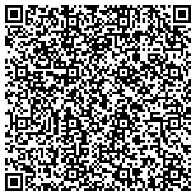 """QR-код с контактной информацией организации интернет-магазин """"Пава-Мода"""""""