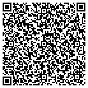 QR-код с контактной информацией организации Мастерская Jekio