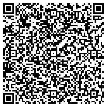 QR-код с контактной информацией организации Офис Престиж, ООО