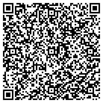 QR-код с контактной информацией организации ЧП Филатова