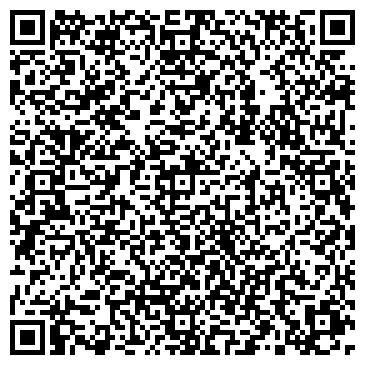 QR-код с контактной информацией организации Глобал-Швейсервис, ООО