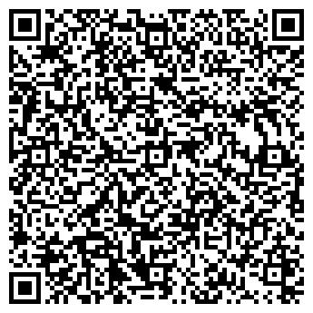 QR-код с контактной информацией организации Частное предприятие Купидон