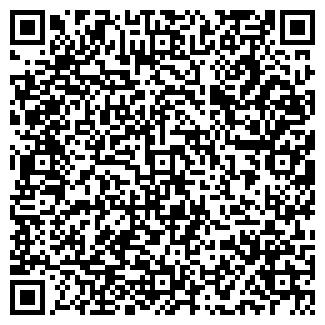 QR-код с контактной информацией организации Yaschuk &Co