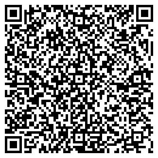 QR-код с контактной информацией организации wydumka