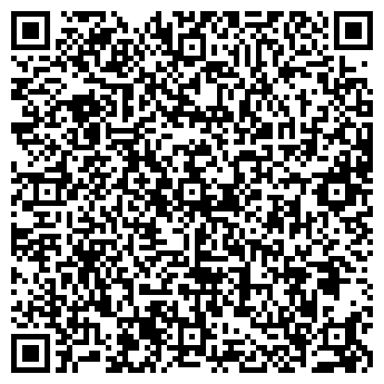 QR-код с контактной информацией организации Чп огаренко