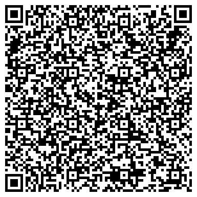 """QR-код с контактной информацией организации Салон мод """"Кашмір"""" ПП """"Стиль-Плюс"""""""