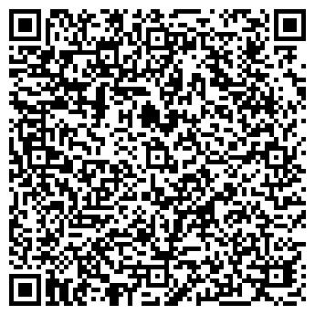 """QR-код с контактной информацией организации Интернет-магазин """"Sharik"""""""
