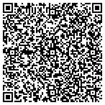 QR-код с контактной информацией организации Дизайн студия «Анжели стиль»