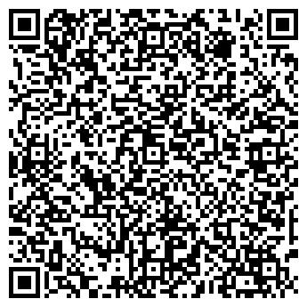 QR-код с контактной информацией организации ПП Алекс