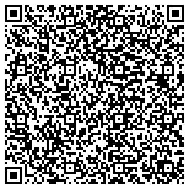 QR-код с контактной информацией организации Интернет-магазин ВИНТАЖ