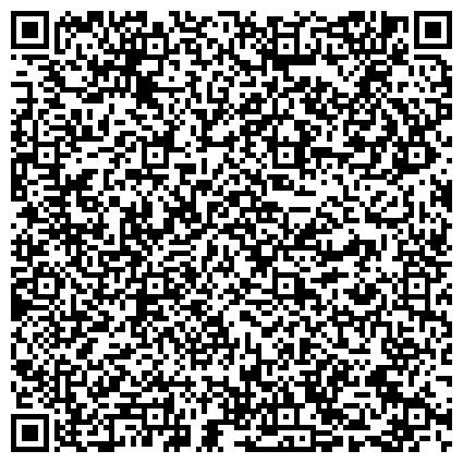 QR-код с контактной информацией организации ОДЕЖДА ДИСНЕЙ ОПТОМ В УКРАИНЕ.Приглашаем Организаторов СП к сотрудничеству!!!Заказ -от 500 грн!