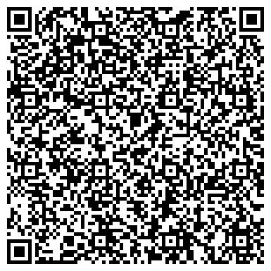 """QR-код с контактной информацией организации Интернет-магазин """"Гардероб 21"""""""
