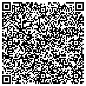 """QR-код с контактной информацией организации интернет-магазин """"Рижанка"""""""