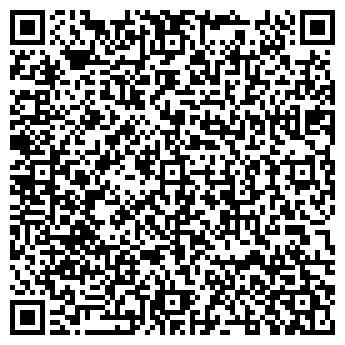 QR-код с контактной информацией организации АМТ ГРУП