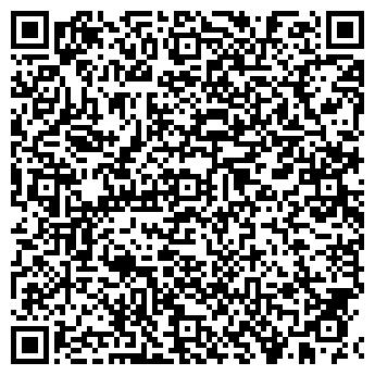 QR-код с контактной информацией организации Ателье «Voznyak»