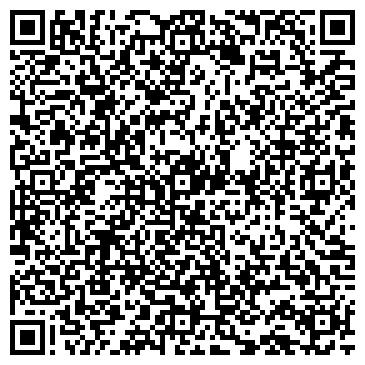 """QR-код с контактной информацией организации Интернет-магазин """"Design"""""""