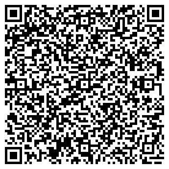 QR-код с контактной информацией организации ЧП «Люси»