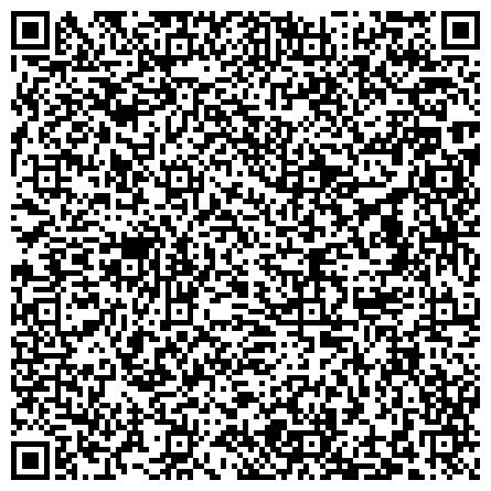 """QR-код с контактной информацией организации """"ОПТ-ТОВАР"""" ОДЕЖДА ОПТОМ. Женская, мужская, детская одежда."""