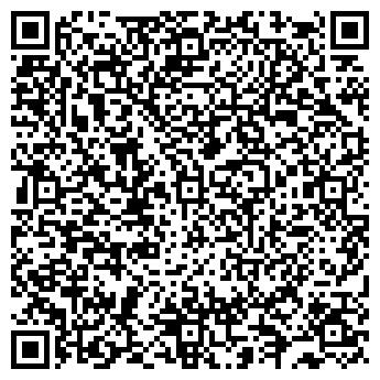QR-код с контактной информацией организации sunray2000