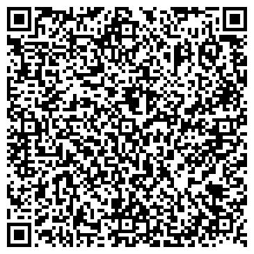 """QR-код с контактной информацией организации Интернет-магазин""""Одевайка"""""""
