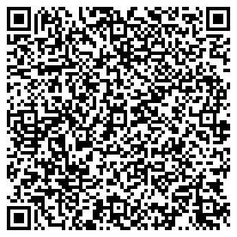 QR-код с контактной информацией организации Частное предприятие ЧП Натали tex