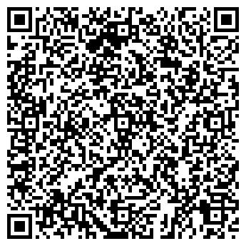 """QR-код с контактной информацией организации интернет магазин """"СЕЛО МОЁ"""""""