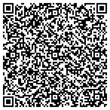 """QR-код с контактной информацией организации Швейная мастерская """"Натали"""""""