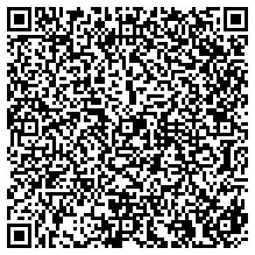 QR-код с контактной информацией организации Студия модной одежды Олеси Телиженко, ЧП