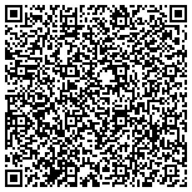 QR-код с контактной информацией организации Прувер, ООО (FASHION BUREAU)