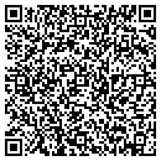 QR-код с контактной информацией организации Эши, ЧП