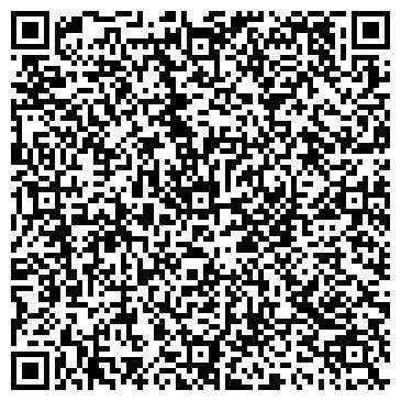 QR-код с контактной информацией организации Дизайн-студия Silkribbon, ЧП
