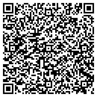 QR-код с контактной информацией организации Паго, ЧП