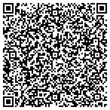 QR-код с контактной информацией организации Герасимов, ФЛП (Winter style)