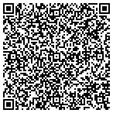 QR-код с контактной информацией организации Гордасевич В.Ю., ЧП