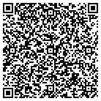 QR-код с контактной информацией организации Лаел-С, ЧП(Olady ТМ)