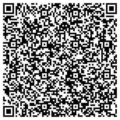 QR-код с контактной информацией организации Тарасюк А Л, СПД (Спецодяг і спецвзуття)