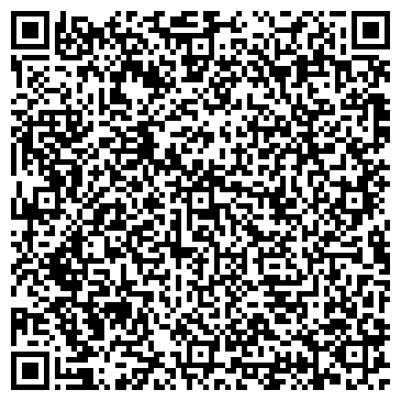 QR-код с контактной информацией организации Профмода, ООО
