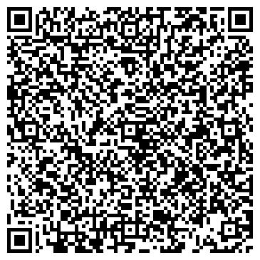 QR-код с контактной информацией организации Орхидея (Orchid), ЧП